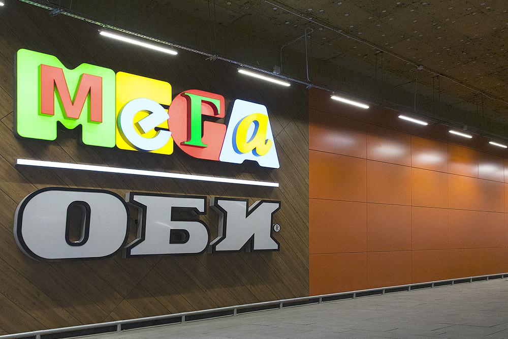 ИКЕА, Екатеринбург