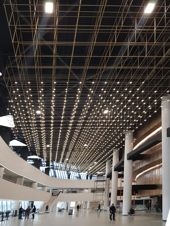 Ekaterinburg Expo