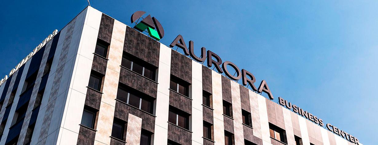 БЦ «Аврора». г. Бишкек