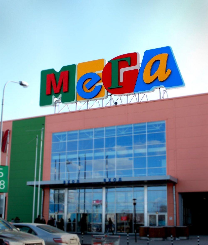 ТРЦ «МЕГА». г. Екатеринбург